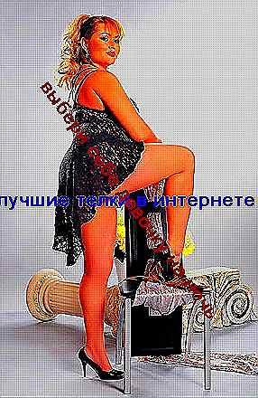 чпокинг ру: