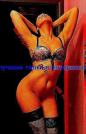 знакомства love planet ru holostyak com